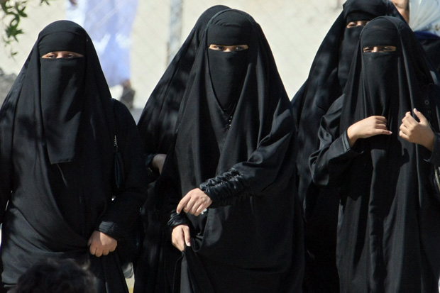 Saudi women, perhaps the most oppressed on earth.